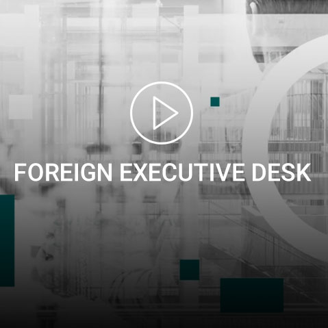 banner_foreign_exec